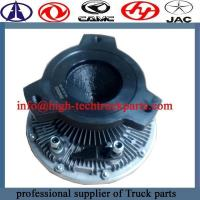 Buy cheap Truck Denon silicone oil fan clutch DZ62066060001 product