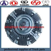 China Truck Howo A7 silicone oil fan clutch VG1500060030 on sale