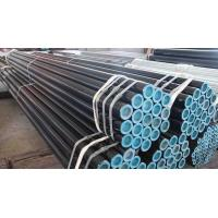 Buy cheap DIN 1629/17175/2391 SMLS Steel Pipe product