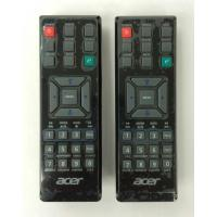 Buy cheap Acer Remote Control from wholesalers
