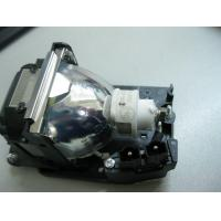 Buy cheap Mitsubishi VLT-XL8LP projector replacement lamp bulb from wholesalers