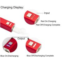 Buy cheap PM003 power bank portable charger 2600mah for iphone power bank product