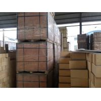 Buy cheap High Alumina Fire Bricks For Industrial Furnaces product
