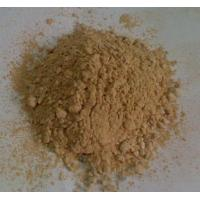 Buy cheap Lightweight insulation castable refractory product