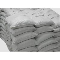 Buy cheap Low Cement Refractory Castable product