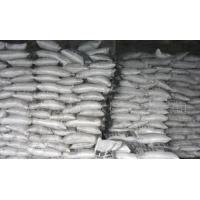 Buy cheap refractory steel fibre reinforced castable for furnace product