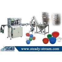Buy cheap Automation System product