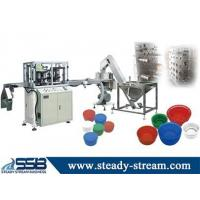 Buy cheap Cap Slitting Machine product