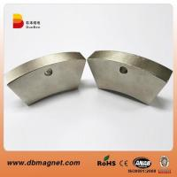 Buy cheap Customized Arc Motor NdFeB Magnets from wholesalers