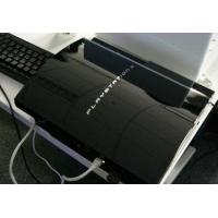 Buy cheap PS3 120G product