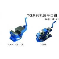 Buy cheap machine vice BSM product