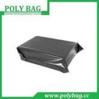 Buy cheap Cheapest waterproof plastic mail bag in stock product