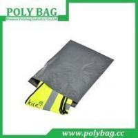 Buy cheap High quality hdpe plastic mailing bag in UK warehouse product