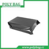 Buy cheap UK warehouse grey plain plastic mailer bag product