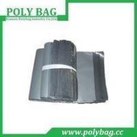 Buy cheap Recycled plain plastic mailer bag in stock from wholesalers