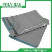Buy cheap HDPE plain poly mailer bag in UK warehouse product