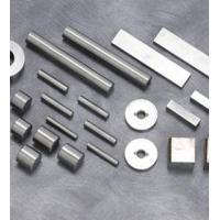 Buy cheap AlNiCo Magnets product