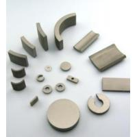 Buy cheap Samarium Cobalt Magnets product