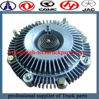 Buy cheap Shacman silicone oil Fan Clutch DZ62066060001 product