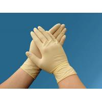 Buy cheap Disposable Latex Surgical Gloves product