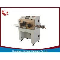 Buy cheap low price wire and cable cut and strip machine product