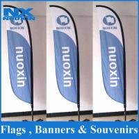 China open feather flags|custom feather flags|custom feather flag wholesale
