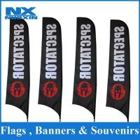 Buy cheap custom feather banners|feather banners custom product