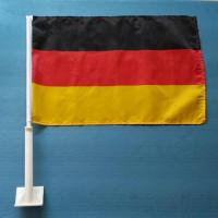 Buy cheap German Flag from wholesalers