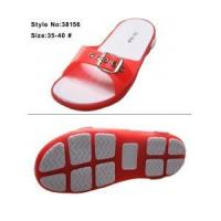 Buy cheap New style custom cheap lady's slippers product