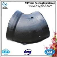 Socket End for Cement Pipe with Bitumen Painting