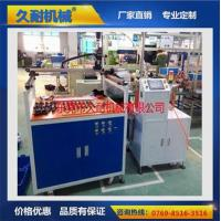 Buy cheap Automatic irrigation plastic machines (combined) product