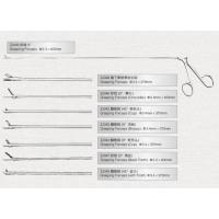 Buy cheap Grasping Forceps product