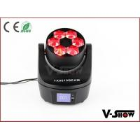 Buy cheap Mini Bee Moving Head Beam 6X15W RGBW 4in1 color product