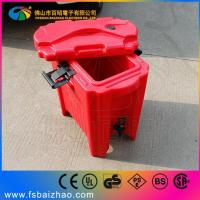 Buy cheap Beverage container for hot and cold product