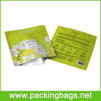 Buy cheap Collagen Essence Mask Pack Supplier product