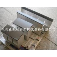 China Guangdong ultrasonic mold wholesale