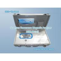 Quantum Magnetic Resonance Analyzer H-6610Ⅱ(2012′s Best-selling)