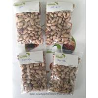 Buy cheap Light Speckled Kindey Bean from wholesalers