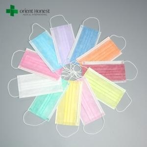 Quality Factory for clean room facial mask , surgery mouth mask , food factory mouth covers for sale