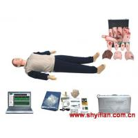 China KAS/CPR800 Advanced CPR &Trauma Manikin wholesale