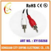 Buy cheap audio cable harness for computer speaker product