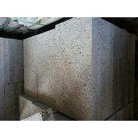 China Lave stone LAVE STEPPING STONE-07 wholesale