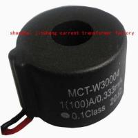 China current transformer MCT-W30004 1(100)A/0.333mA wholesale