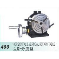 Buy cheap Vertical and horizontal dividing head 400 product