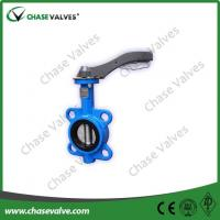 Buy cheap lugged type butterfly valve Class 125 Lug Type Concentric Butterfly Valve product