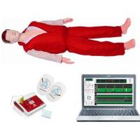 China First aid model cardiopulmonary AED first aid care Sims wholesale