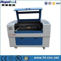 Buy cheap Small Laser Etching Machine product