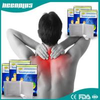 Buy cheap 2016 Innovative Products Back Pain Relief Patch product