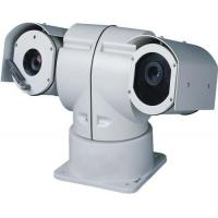 Buy cheap infrared laser head through the fog camera product