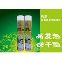 Buy cheap Contact Adhesive FengYin Polyurethane foam sealing agent product